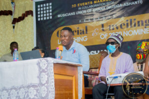 ASHANTI REGION MUSIC AWARDS LAUNCHED